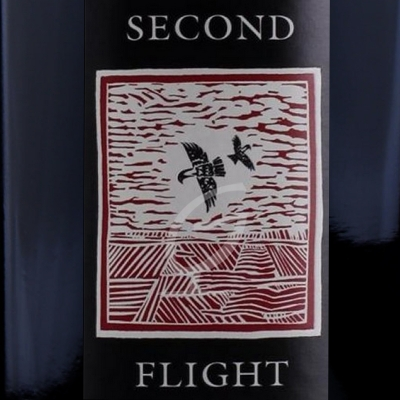 2012 Screaming Eagle Second Flight