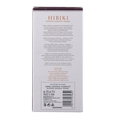 Suntory Hibiki Harmony Blended Whisky