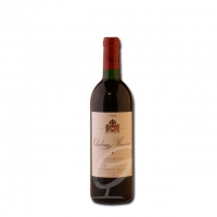 1994 Chateau Musar Red  - halbe Flasche -  Libanon