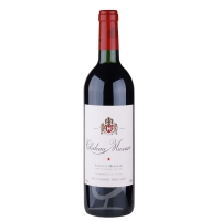 1997 Chateau Musar Red Serge Hochar Bekaa Valley Libanon