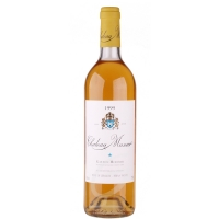 1999 Chateau Musar White Serge Hochar Bekaa Valley Libanon