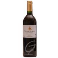 1998 Vinegra-Olargui Reserva Vinegra Rioja Spanien